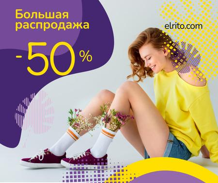 Fashion Ad with Happy Young Girl in Yellow Facebook – шаблон для дизайна