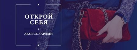 Accessories Quote Stylish Woman in Blue Facebook cover – шаблон для дизайна
