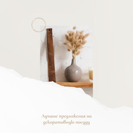 Dried flowers in Vase for Home Decor Instagram – шаблон для дизайна