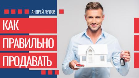 Real Estate Tips Agents Holding House Model Youtube Thumbnail – шаблон для дизайна