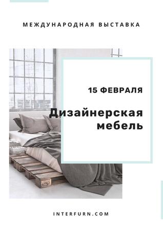 International furniture show Announcement Poster – шаблон для дизайна