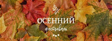 Autumn Festival Announcement with Colorful Foliage Facebook cover – шаблон для дизайна