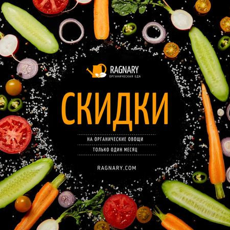 Food Store Sale Healthy Vegetables Frame Instagram – шаблон для дизайна
