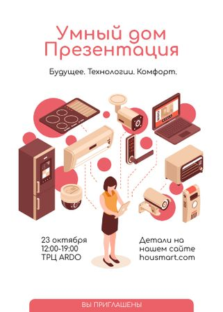 Smart home concept with Woman and icons Invitation – шаблон для дизайна