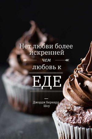 Delicious chocolate Cupcakes Tumblr – шаблон для дизайна