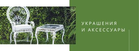 Decoration and Accessories Offer with Chair and Table Facebook cover – шаблон для дизайна