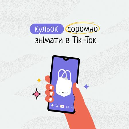 Eco Concept with Plastic Bag on Screen Instagram – шаблон для дизайна