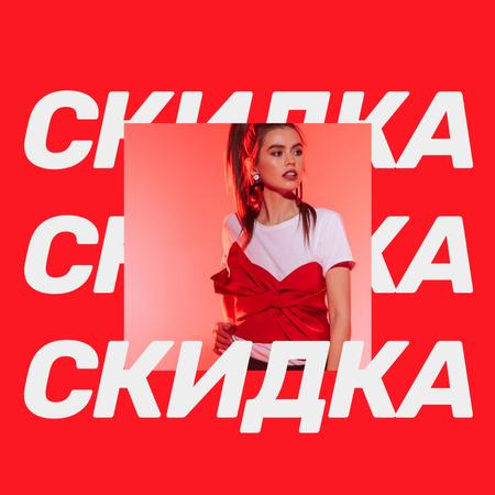 Stylish Woman in Red Outfit on Women's Day Instagram – шаблон для дизайна