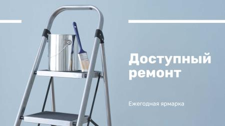 Home Remodeling Ad with Brush and Paint FB event cover – шаблон для дизайна