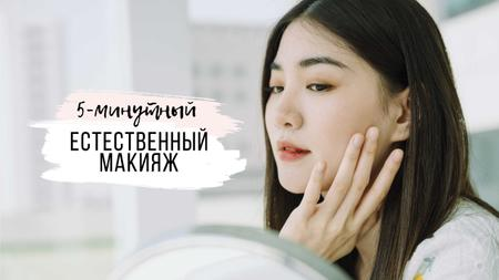 Makeup Routine Tips with young Woman Youtube Thumbnail – шаблон для дизайна