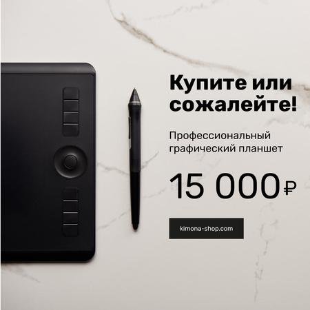 Business Graphic Tablet Ad Instagram – шаблон для дизайна