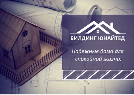 Real Estate Ad with Wooden Toy House Card – шаблон для дизайна