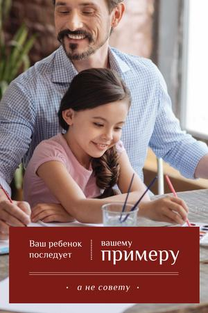Father painting with daughter Pinterest – шаблон для дизайна