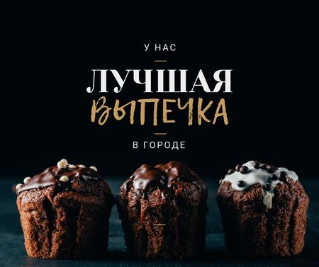 Pastry Offer with Sweet chocolate cakes Facebook – шаблон для дизайна