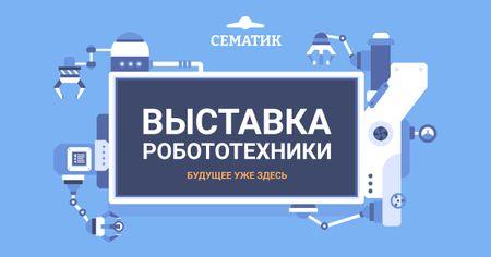 Robotics exhibition announcement Facebook AD – шаблон для дизайна