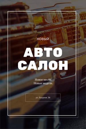 Opening Announcement for car store Pinterest – шаблон для дизайна