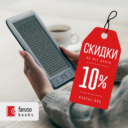 E-readers Offer Woman Reading Book Instagram AD – шаблон для дизайна