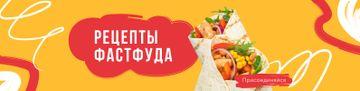 Fast Food Recipes Ad with Shawarma