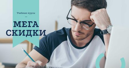 Training Courses Offer with writing Student Facebook AD – шаблон для дизайна