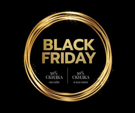 Black Friday sale in golden frame Facebook – шаблон для дизайна