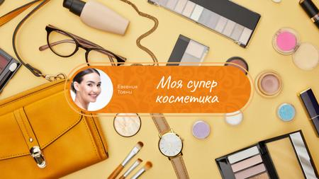 Beauty Blog Ad with Makeup Products on Table Youtube – шаблон для дизайна