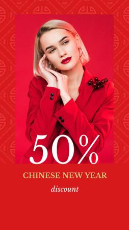 Modèle de visuel Chinese New Year Offer with Woman in Red Outfit - Instagram Story