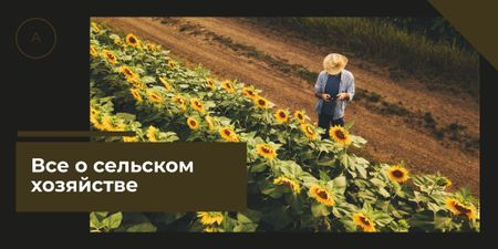 Farmer working in field Image – шаблон для дизайна