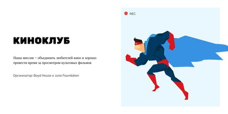 Movie Club Meeting with Man in Superhero Costume Twitter – шаблон для дизайна