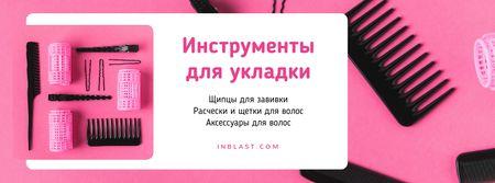 Hairdressing Tools Sale in Pink Facebook cover – шаблон для дизайна