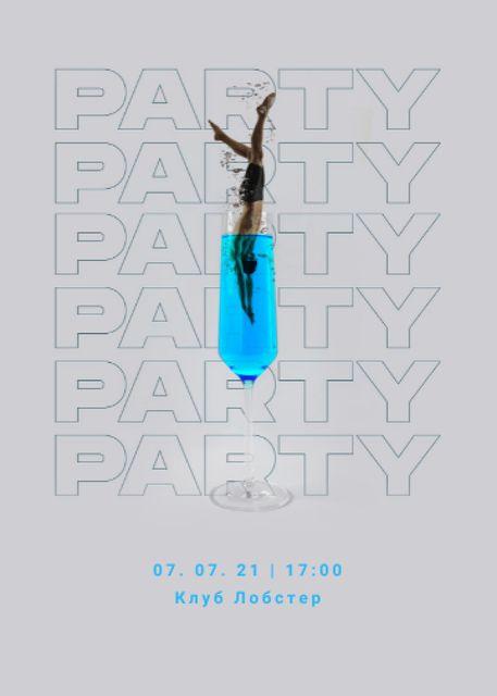 party Invitation – шаблон для дизайна