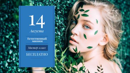 Beauty Workshop with Woman in green leaves FB event cover – шаблон для дизайна