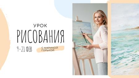 Art Lessons Ad Woman painting by easel FB event cover – шаблон для дизайна