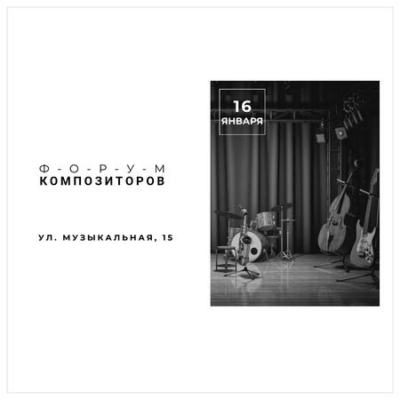 Composers Forum Instruments on Stage Instagram AD – шаблон для дизайна