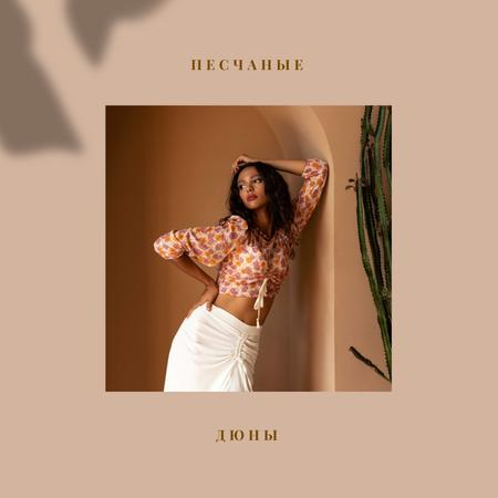 Summer Mood with stylish Woman Album Cover – шаблон для дизайна
