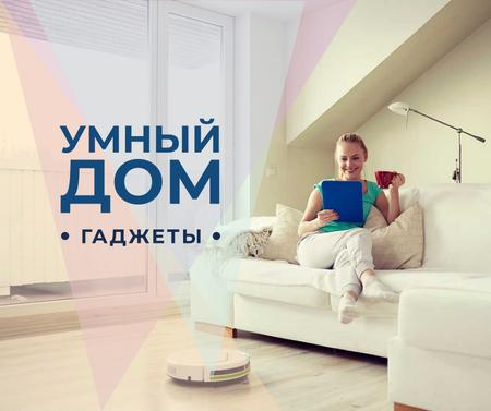 Smart Home ad with Woman using Vacuum Cleaner Facebook – шаблон для дизайна