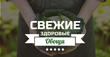Fresh veggies with farmer Facebook AD – шаблон для дизайна