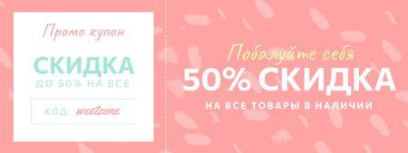 Discount Offer on Pink Pattern Coupon – шаблон для дизайна