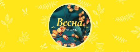 Spring Time with Buds on Trees Facebook cover – шаблон для дизайна