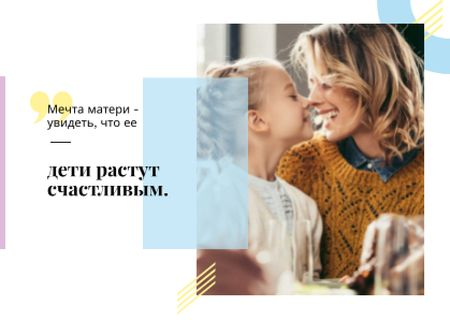 Happy mother with her daughter Card – шаблон для дизайна