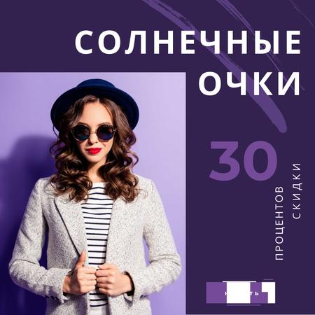 Glasses Offer with Woman Wearing Sunglasses Animated Post – шаблон для дизайна