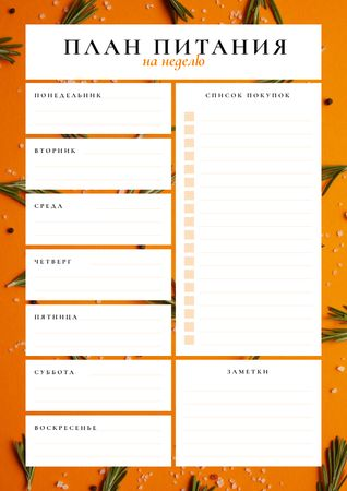 Weekly Meal Planner in Orange Frame Schedule Planner – шаблон для дизайна