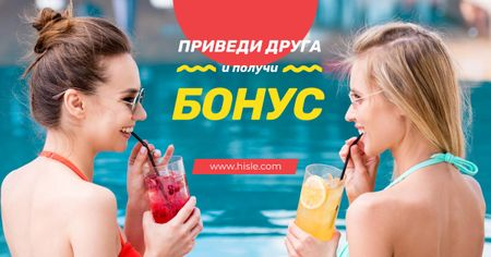 Summer Sale with Girls Drinking Cocktails Facebook AD – шаблон для дизайна