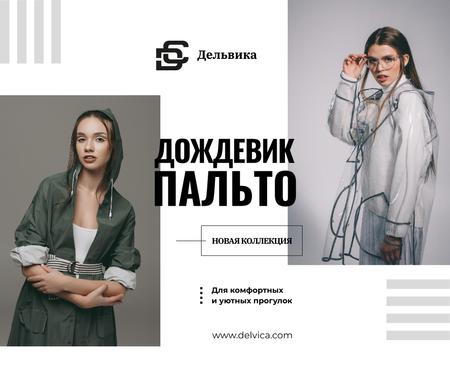 Fashion Ad Girl wearing Raincoat Facebook – шаблон для дизайна