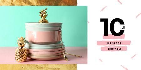 Kitchen ceramic tableware Image – шаблон для дизайна