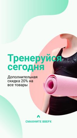 Yoga Items Sale with Girl holding mat Instagram Story – шаблон для дизайна
