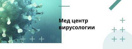 Medical center ad with Virus model Facebook cover – шаблон для дизайна