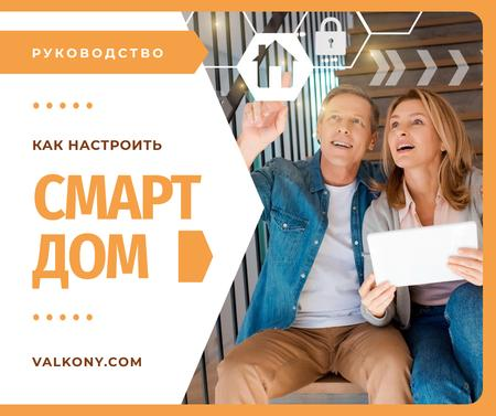 Couple Using Smart Home Application Facebook – шаблон для дизайна