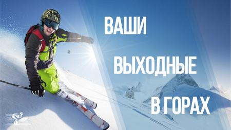 Winter Tour Offer Man Skiing in Mountains Youtube Thumbnail – шаблон для дизайна