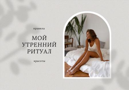 Designvorlage Beauty Blog Ad with Attractive Woman sitting on Bed für VK Universal Post