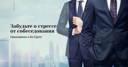 Job invitation to corporation with Businessmen Facebook AD – шаблон для дизайна